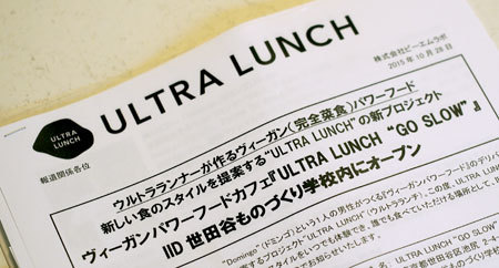1510ultralunch5.jpg